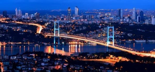 İstanbul'da Arkadaşlık Arayan